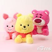 迪士尼毛茸茸坐姿娃娃12吋- Norns 正版授權 Disney 卡通絨毛玩偶 小熊維尼 小豬 熊抱哥