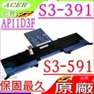 ACER S3-951, S3-391 電池(原廠)-宏碁 S3-391,S3-591,S3-951,AP11D3F,AP11D4F,3ICP5/67/90,S3 391, S3 591