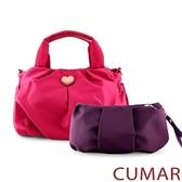 CUMAR  輕量尼龍愛心logo手提斜背包-粉色(贈紫小包)