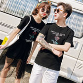 情侶短袖   短袖t恤 韓版百搭潮流衣服男時尚氣質女裙   ciyo黛雅