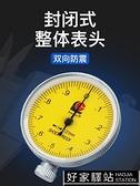 游標卡尺-廣陸上工帶錶卡尺0-150mm高精度不銹鋼代錶油游標卡尺0-200-300mm