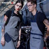圍裙 時尚男女純色掛脖圍裙廚房家居做飯工作服圍裙 巴黎春天