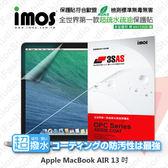 【愛瘋潮】Apple MacBook Air 13吋 iMOS 3SAS 防潑水 防指紋 疏油疏水 螢幕保護貼 現+預
