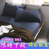 售完即止-床包組單人床罩床墊床墊罩保護套夏天床笠單件床包罩冰絲9-20(庫存清出T)