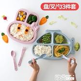 居家家卡通造型餐盤兒童餐具套裝小麥分格盤幼兒園寶寶飯盤碗勺叉 歐尚生活館