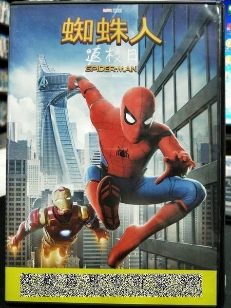挖寶二手片-D11-正版DVD-電影【蜘蛛人:返校日】-湯姆霍蘭德小勞勃道尼(直購價)