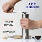 不銹鋼手動咖啡豆手搖粉碎器