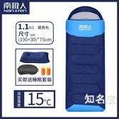 睡袋 旅行睡袋成人戶外單人露營大人隔臟加厚夏季薄款便攜式 2色