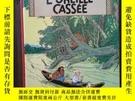 二手書博民逛書店L Oreille罕見Cassee   The Broken Ear (Tintin)【法文原版】Y12800