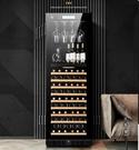 電子酒櫃 CIGARLOONG/茄龍 CL-188WD1 紅酒櫃恒溫酒櫃紅酒櫃子家用冰吧冷藏『黑色妹妹』