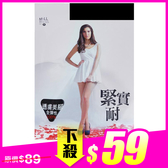 儂儂non-no 緊實耐 全彈性透膚褲襪-98155 黑/膚 兩色可選 ◆86小舖 ◆