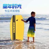 水上趴板兒童游泳漂浮板成人沖浪板自由泳打水板浮力泡沫板滑水板  橙子