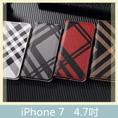 iPhone 7 (4.7吋) 七號格吸合皮套 側翻皮套 插卡 支架 手機套 保護殼 手機殼 皮包 保護套