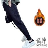 EASON SHOP(GW9086)韓版純色明車線刷毛加絨加厚綁繩鬆緊腰束腳運動褲休閒褲長褲棉褲直筒九分哈倫褲