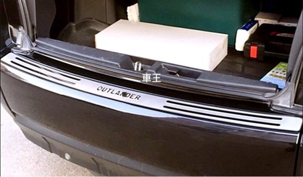 【車王汽車精品百貨】三菱 Mitsubishi 08-14年 Outlander 後護板 防刮板 後踏板