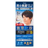 【美源】男士美源 簡單一按染髮霜#5自然棕色