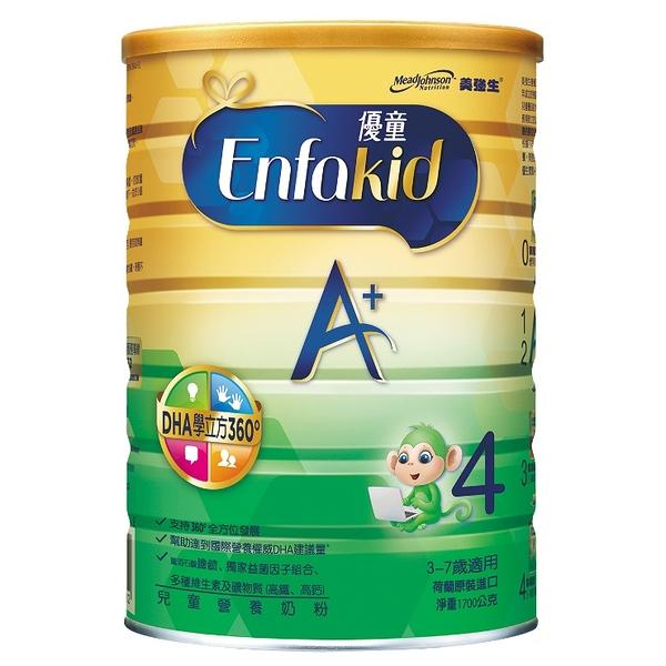 美強生 優童A+兒童營養奶粉 3-7歲適用 DHA學立方360° (1700g/罐)【杏一】