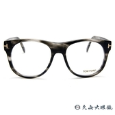 TOM FORD 眼鏡 TF5314 (透灰) 圓框 近視眼鏡 久必大眼鏡