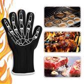 廚房專用加厚耐高溫手套微波爐烤箱燒烤面包隔熱烘焙防燙五指靈活  可然精品鞋櫃