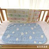 紗布隔尿墊嬰兒防水透氣寶寶尿墊新生兒護理防漏墊 BF4306『寶貝兒童裝』