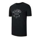 Nike AS M NSW TW Graphic Tee 男 黑 台灣限定 珍珠奶茶 短袖 CZ3590-010