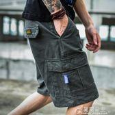 五分褲-工裝褲男潮牌寬鬆多口袋褲子休閒學生五分褲男士短褲夏季沙灘中褲 3c公社