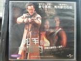 挖寶二手片-V03-066-正版VCD-電影【兇手就在屋內】-麥可佩根 馬利歐范匹柏(直購價)