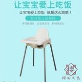 高腳椅子嬰兒寶寶餐椅兒童吃飯椅安全座椅【櫻田川島】