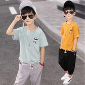 兩件套 男童夏裝套裝夏季童裝中大童韓版帥氣男孩短袖中褲兩件套【全館九折】