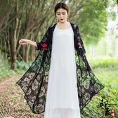 中國風高端提花繡花氣質防曬衫外披開衫【99狂歡購物節】