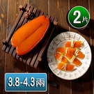 【華得水產】野生烏魚子禮盒1盒(3.8~4.3兩/ 2片/盒 附提袋x1)