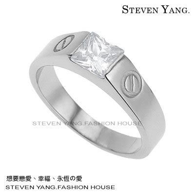 情人對戒 西德鋼飾「告白之意」鋼戒指*單個價格*