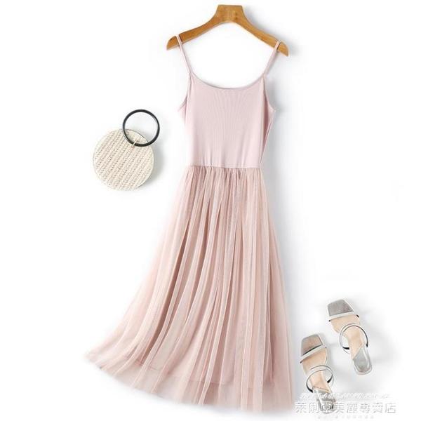 網紗裙 莫代爾內搭吊帶連身裙女秋冬顯瘦長裙2021年新款外穿百搭網紗裙子 萊俐亞