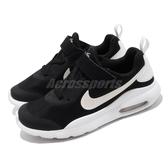 Nike 休閒鞋 Air Max Oketo VTB PSV 黑 白 童鞋 中童鞋 氣墊 復古慢跑鞋 運動鞋 【PUMP306】 AR7420-002