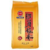 三好米 胚芽糙米 3kg【康鄰超市】