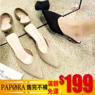 PAPORA前包透氣布面穆勒拖鞋跟鞋包鞋KQ455黑/米