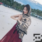 絲巾沙灘防曬披肩女圍巾海邊紗巾長款沙灘巾【左岸男裝】