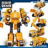 合金正版變形玩具金剛5汽車大力神大黃蜂組合體機器人模型斯納恩 智聯