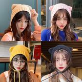 帽子 貓耳朵針織毛線帽子女冬天日系甜美可愛ins系帶包頭韓版百搭網紅