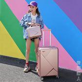 行李箱男潮密碼箱萬向輪拉桿箱24寸個性旅行箱包皮箱韓版小清新女 igo街頭潮人