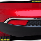 莫名其妙倉庫【FL050 4D下巴亮條】2013 Ford 福特New Focus MK3 ST RS 外觀件