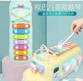 敲琴 嬰兒八音手敲琴玩具 6-12個月寶寶0-1-3歲幼兒早教益智音樂敲擊8 新品特賣