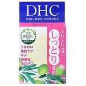 DHC 純欖滋養皂(35g)【小三美日】日本原裝