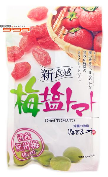 【吉嘉食品】沖繩美健 梅鹽番茄乾 每包120公克,日本進口,蕃茄乾,番茄梅 [#1]{4589442538020}