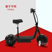 哈雷電瓶車 電動滑板成人可摺疊女性兩輪代步迷你小型親子寬輪胎小哈雷電瓶車T
