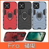 蘋果 iphone 12 pro 12 pro max i12 mini 指環鋼鐵俠 手機殼 支架 保護殼 全包邊 防摔
