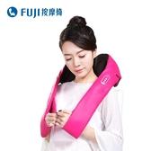 【福利品】 FUJI 肩頸揉捏按摩器 FG-277