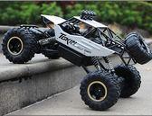 模型車 合金版超大遙控越野車四驅充電高速攀爬大腳賽車兒童玩具【快速出貨八折下殺】