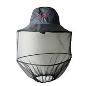 防蚊帽釣魚帽舵手防蚊帽防蜂帽透氣太陽帽遮陽帽防護帽漁具垂釣用品 嬡孕哺