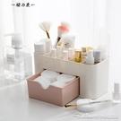 塑膠抽屜式化妝品收納盒化妝刷化妝棉整理盒桌面首飾護膚品梳妝盒 阿卡娜